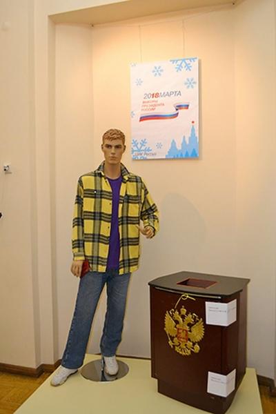 В Тамбове открывается выставка, посвященная истории выборов