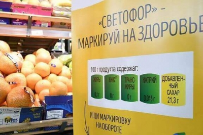 Вступили новые правила маркировки молочной продукции