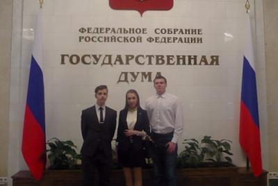 Тамбовские студенты побывали на заседании Госдумы РФ