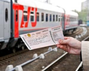 ФАС запретила РЖД повышать цены на билеты в плацкартных вагонах