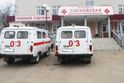 Сосновская больница не прошла проверку прокуратуры