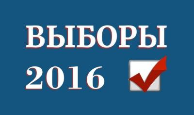 Впервые на выборах наблюдателям разрешат фото- и видеосъемку