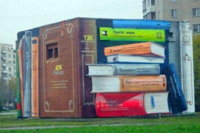 В Тамбове появится необычный арт-объект