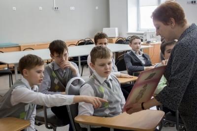 Преподаватели и студенты ТГУ Державина провели мастер-классы в школе Сколково