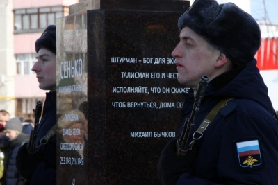 В День защитника Отечества в Тамбове открыли два памятника героям