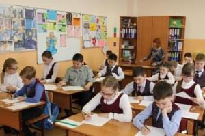 Тамбовские пятиклассники выполнили всероссийскую проверочную работу
