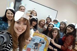 В Педагогическом институте ТГУ отметили День учителя