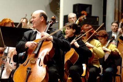 Тамбовский губернаторский оркестр отметил день рожднния