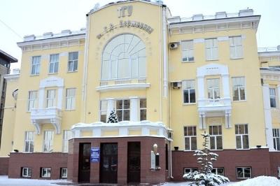 Студенты ТГУ стали обладателями федеральных именных стипендий