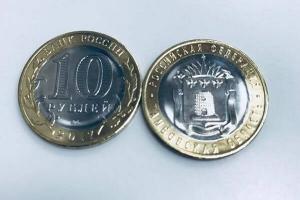 В тамбовских магазинах на сдачу дают юбилейные монеты с гербом области