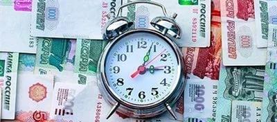 Тамбовчане тратят на погашение кредитов все больше средств