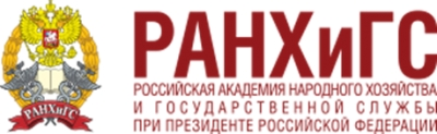 Профессор Тамбовского филиала РАНХиГС выступил на международной конференции политологов