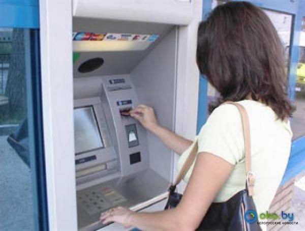 Тамбовчане не смогут снять мелкие купюры в банкоматах