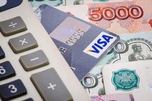 На повышение зарплат бюджетникам выделено почти 15 млрд рублей