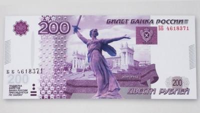 В России начнут выпускать полимерные деньги