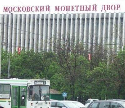 25 апреля в истории России