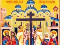 Тамбовчане отмечают праздник Воздвижение Креста Господня