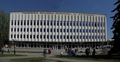 Завершена реконструкция тамбовской областной библиотеки имену А.С. Пушкина