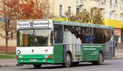 В Тамбове с 1 июня проезд в общественном транспорте подорожает на 2 рубля