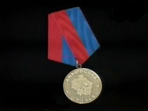 В Тамбове вручили медали «75 лет Тамбовской области»