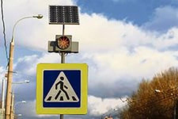 На улицах Тамбова появился светофор на солнечных батареях