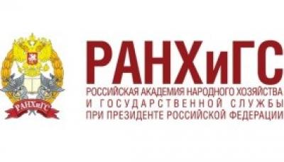 Депутат Госдумы поздравил студентов Тамбовского филиала РАНХиГС с Днем российского студенчества