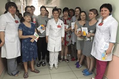 В областной детской больнице провели День белых лепестков