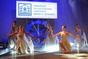 В ТГУ отметили 99 лет со дня создания университета