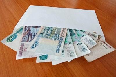Работа учителей на время проведения ГИА будет оплачиваться