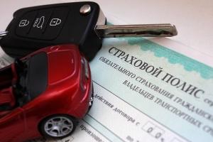 Две трети автовладельцев получат скидки за возраст и стаж вождения в ОСАГО