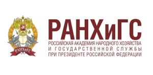 В Тамбовском филиале РАНХиГС начались курсы повышения квалификации муниципальных служащих