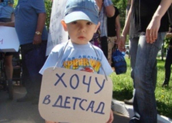 На Тамбовщине до конца года полностью ликвидируют очереди в детские сады