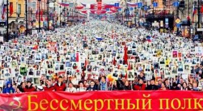 Вместе с Тамбовом на акцию «Бессмертный полк» вышел весь мир