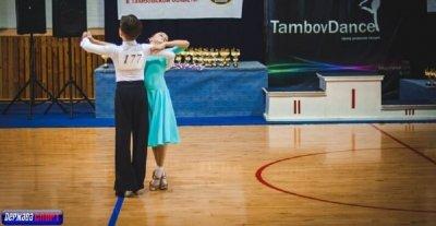 Фестиваль современного танцевального спорта «TambovDance» приглашает тамбовчан