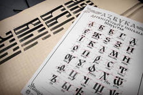 В Тамбове отметили День Славянской письменности