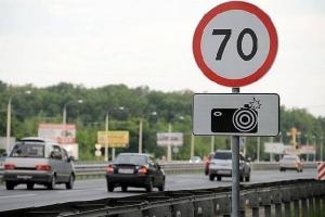 ВТамбовской области могут отменить нештрафуемое превышение скорости
