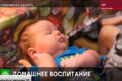 В Рассказово семья Черновых провела роды в домашних условиях