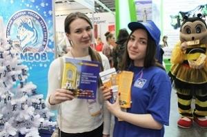 """Студенты ТГУ презентовали вуз на туристической выставке """"Интурмаркет"""""""