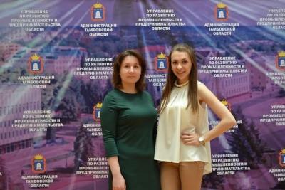 Тамбовский филиал РАНХиГС принял участие в областной предпринимательской конференции