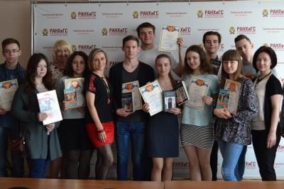 В Тамбовском филиале РАНХиГС наградили победителей межвузовской олимпиады по английскому языку