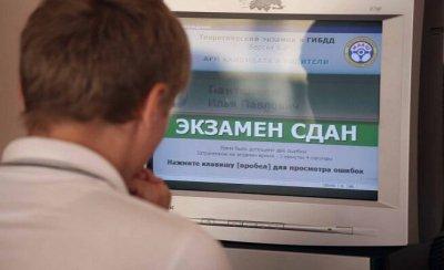 В ГИБДД предложили ввести переэкзаменовку водителей