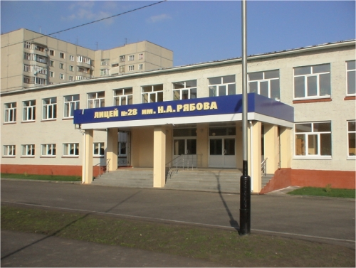 Лицей №28 стал лучшей школой Тамбовщины