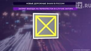 ВТамбове появятся дополнительные дорожные знаки
