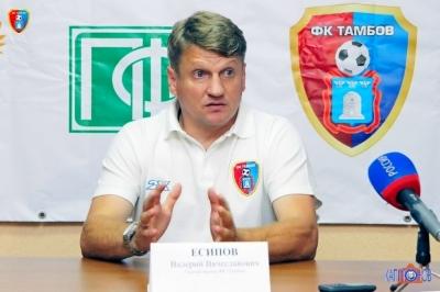 """Тренер ФК """"Тамбов"""" Валерий Есипов подал в отставку"""