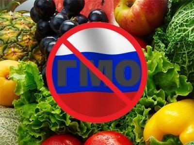 В России принят запрет на выращивание и ввоз генно-модифицированных растений и животных