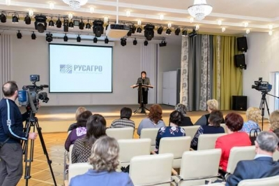 """Школы и детские сады области получат более 9 миллионов рублей от ГК """"Русагро"""""""