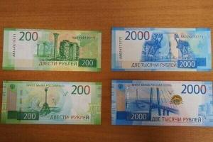 Количество новых банкнот в обращении выросло в четыре раза