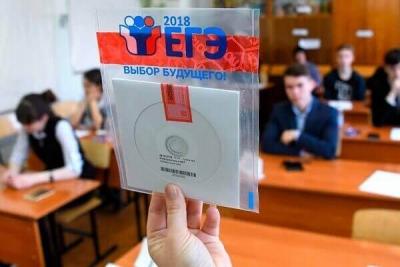 В Тамбове 29 выпускников сдали ЕГЭ на 100 баллов