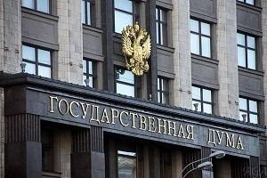 Депутаты госдумы от Тамбовской области отчитались о доходах