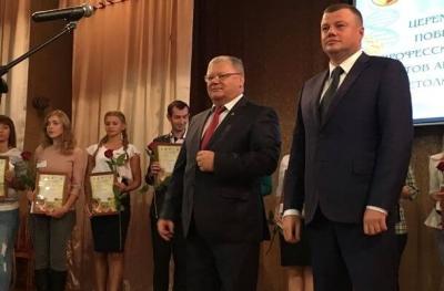 Студенты Мичуринского ГАУ стали победителями конкурса профмастерства